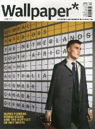 18. Wallpaper, April 2013