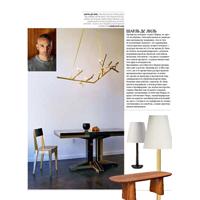 Interni Magazine - Russia