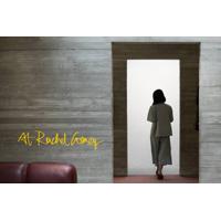 Rachel comey - garance dore